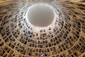 Hall of Names, Holocaust Remembrance Authority, Israel