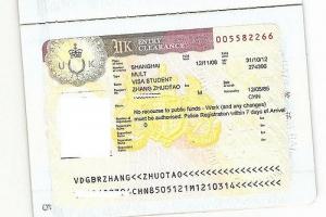 UK Entry Clearance Visa
