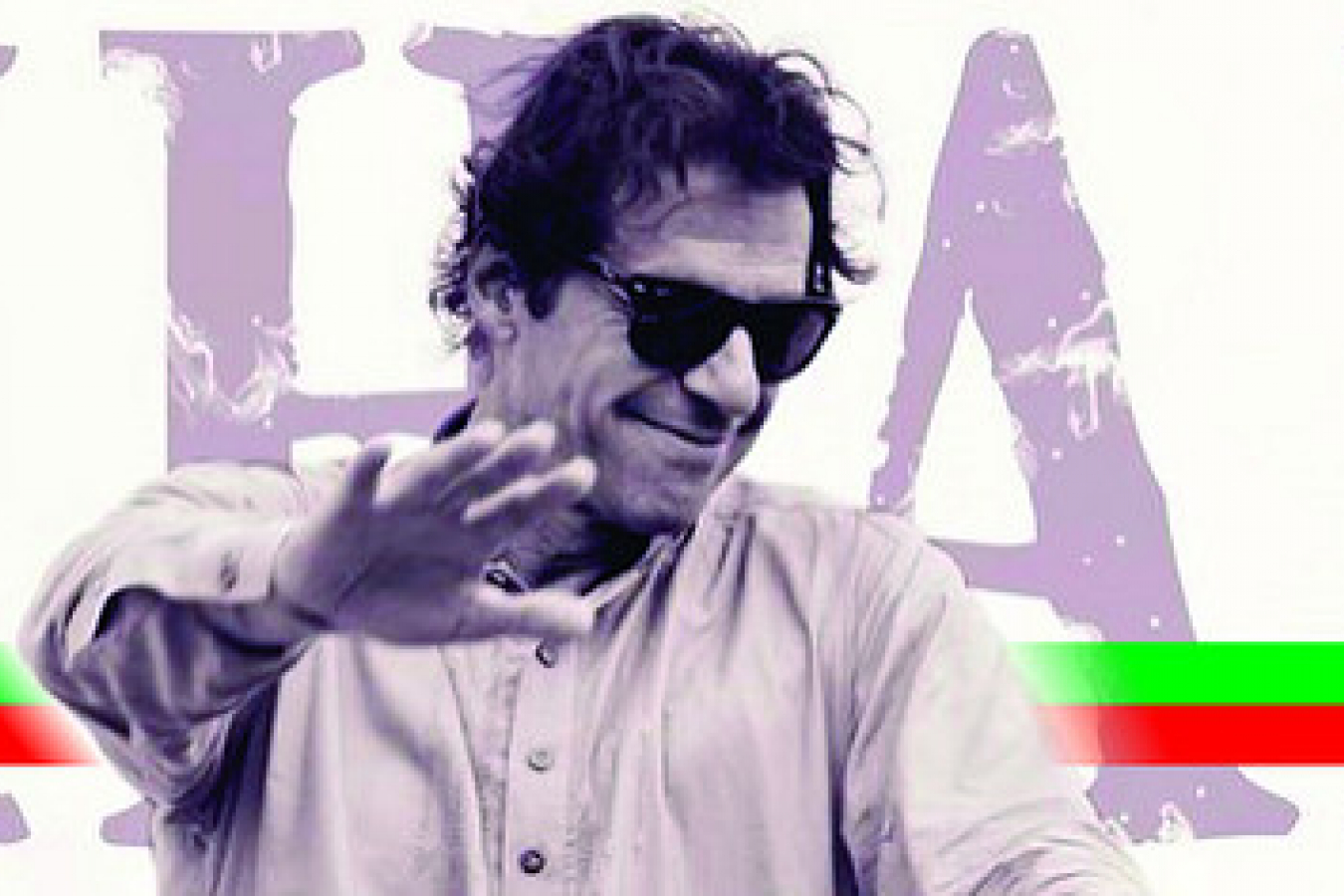 Imran Khan Oxford Graduate and former Captain of Pakistan Cricket Team