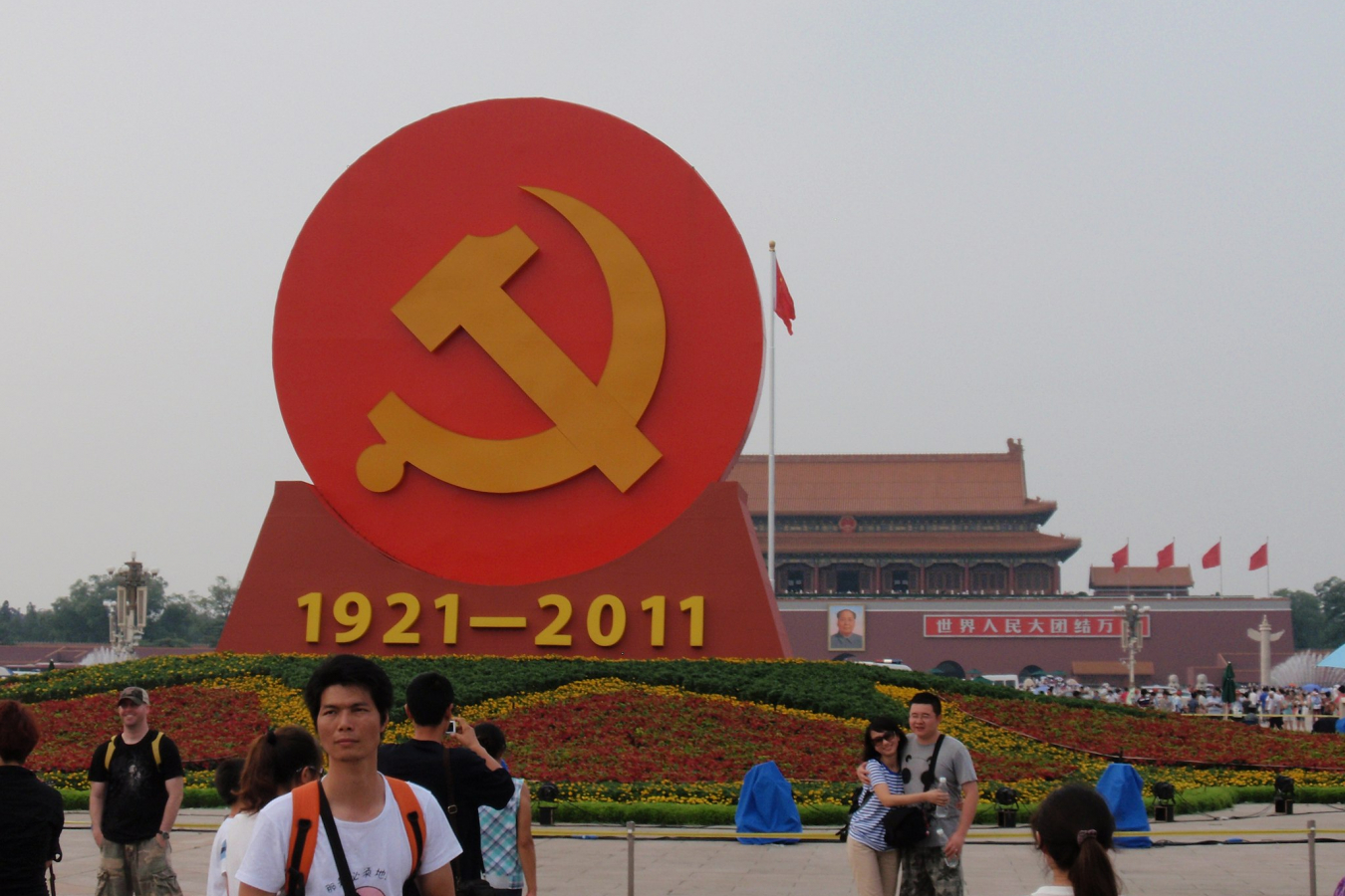 A large temporary monument in Tiananmen Square marking the 90th anniversary of the Chinese Communist Party. 26 July 2011