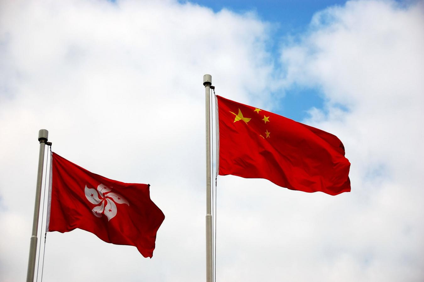 Flags of Hongkong & China